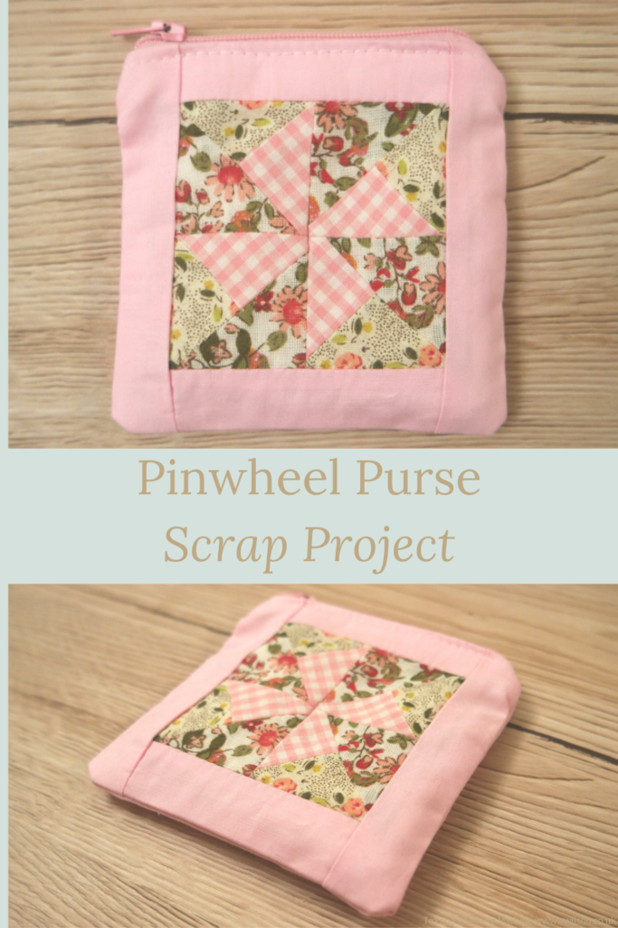 pinwheel purse scrap project
